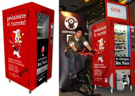 торговый автомат велотренажер