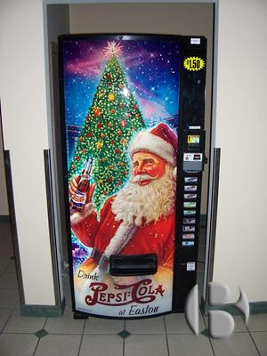 новогодний торговый автомат