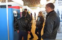 Вендинг на выставке туриндустрии «Крым. Сезон 2016»