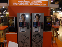 VendExpo Россия 2016. Кофейные автоматы российского производства
