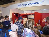 VendExpo Россия 2016. ЗАО Агростроймаш