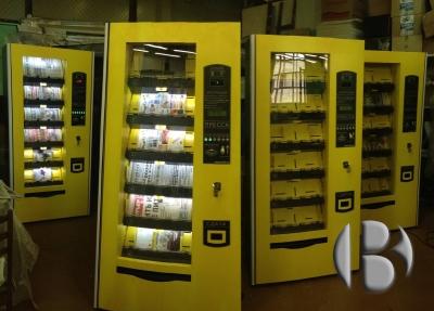Автоматы по продаже газет