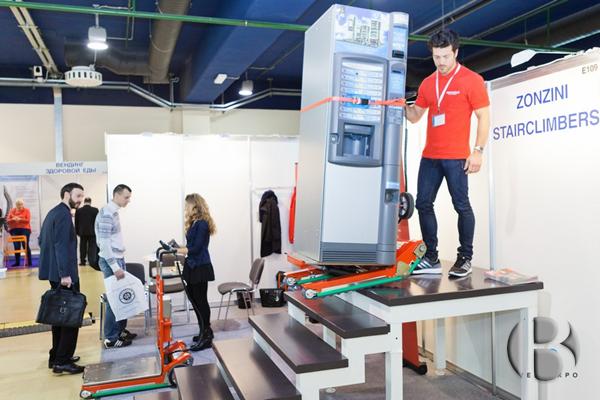 выставка торговых автоматов ВендингЭкспо 2016