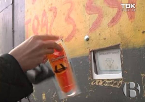 автомат по продаже фанфуриков