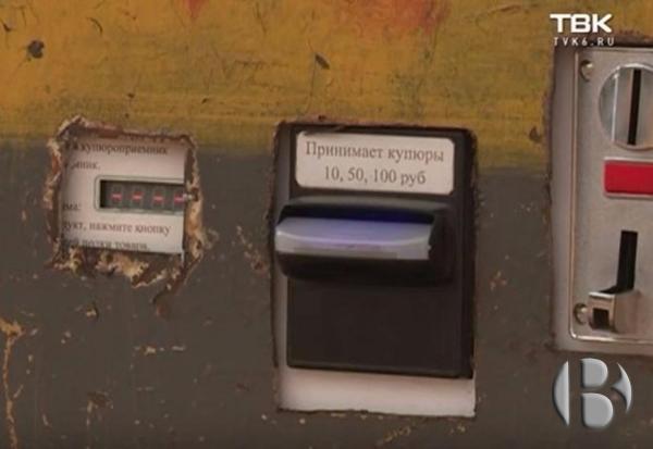 автомат с фанфуриками