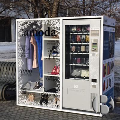 торговые автоматы нон-фуд