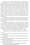 Суд отменил постановление ФНС о штрафе
