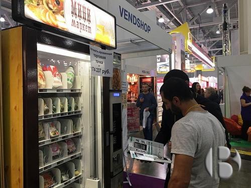 торговые автоматы на ПИР 2016
