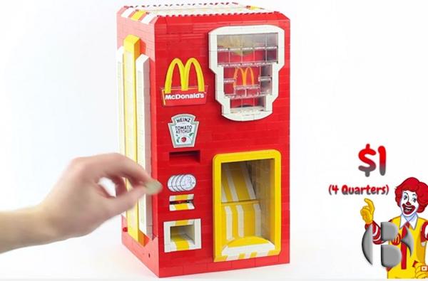 торговый автомат макдоналдс