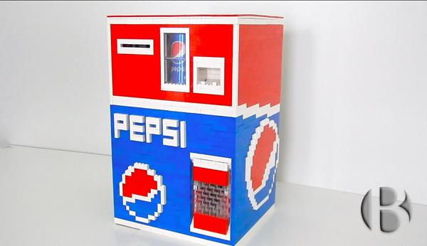 автомат по продаже пепси