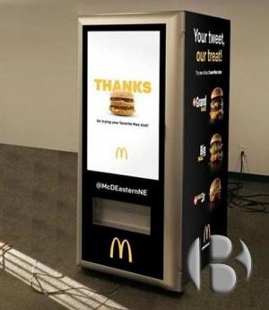 Торговые автомат МакДоналдс