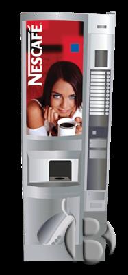 Сагома кофейный автомат