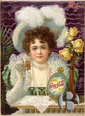 первая Кока-Кола