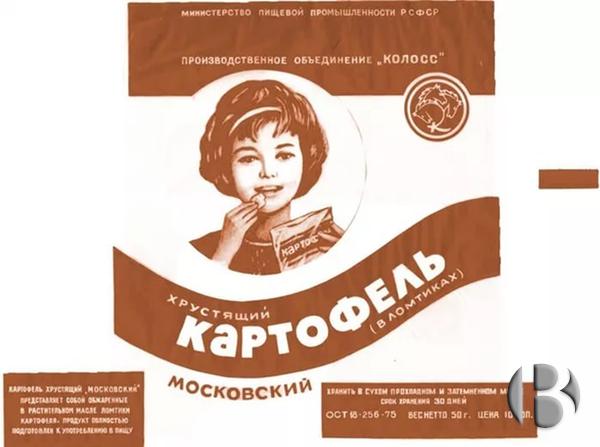 первые советские чипсы
