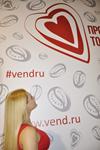 Стенд «Профессиональные и торговые автоматы» и сердечки. VendExpo 2017