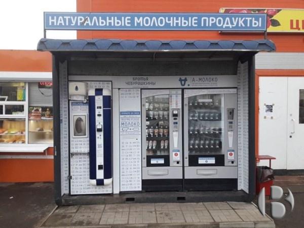 Молокоматы Братья Чебурашкины