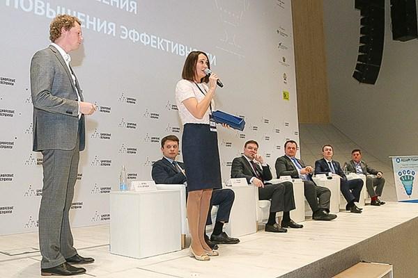 Премия ФНС за ККТ-онлайн Цифровые вершины 2017 в технопарке Сколково
