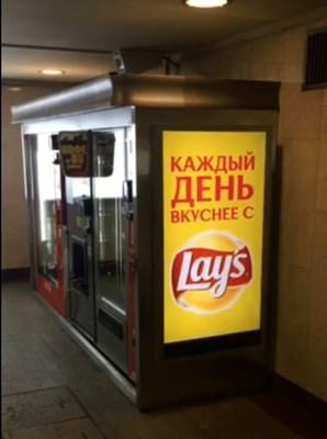 Мультимедийный экран по технологии Digital Signage на вендинговом автомате в Московском метрополитене