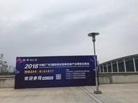 VMF 2018. Китай. Везде размах – даже в информационных указателях!