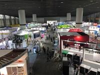 Выставка VMF 2018. Китай. Общий вид павильона