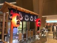 Выставка VMF 2018. Китай. Ресторанный дворик. Кафе с красными фонариками