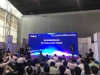 Выставка VMF 2018. Китай. Выступление Александра Васика президента Польской Ассоциации Вендинга