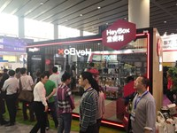 VMF 2018. Китай. Стенд-павильон  HeyBox