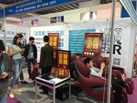 VMF 2018. Китай. Стенд с вендинговыми массажными креслами под номером 7.1C193