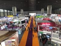 VMF 2018. Китай. Общий план выставки