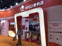 Выставка VMF 2018. Китай. Стенд WIGO (B165-166).