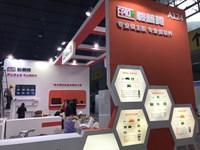 Выставка VMF 2018. Китай. Стенд EPTON (A124)
