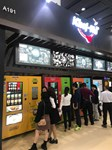 Выставка VMF 2018. Китай. Стенд iChef-Ma (A191)