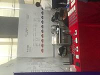 Выставка VMF 2018. Китай. Стенд платформы IOT-BOSS