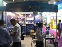 Выставка VMF 2018. Китай. Стенд TopEasy (A130)