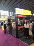 Выставка VMF 2018. Китай. Стенд DDFunny