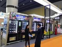 Выставка VMF 2018. Китай. Снековые автоматы