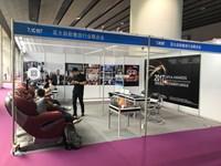 Выставка VMF 2018. Китай. Стенд с массажными креслами 7.1С197