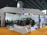 Выставка VMF 2018. Китай. Вид стенда COMMA с угла (B172)