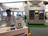 Выставка VMF 2018. Китай. Стенд FoxConn (8.1B101)