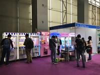 Выставка VMF 2018. Китай. Стенд с кран-машинами (8.1B115)