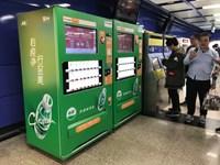 Гуанчжоу. Вендинговые аппараты в Метрополитене.