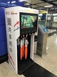 Гуанчжоу. Не совсем понятно - продажа или шеринг! Кстати, аппарат в метро.