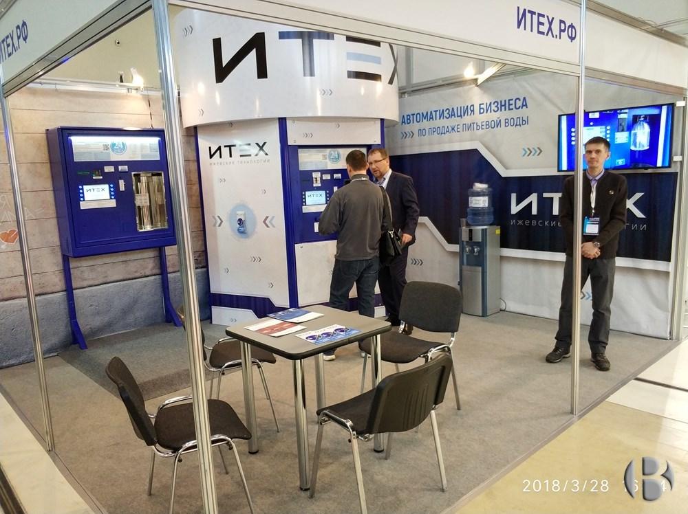 Стенд И-ТЕХ - ижевских производителей вендинговых автоматов для питьевой воды на VendExpo 2018
