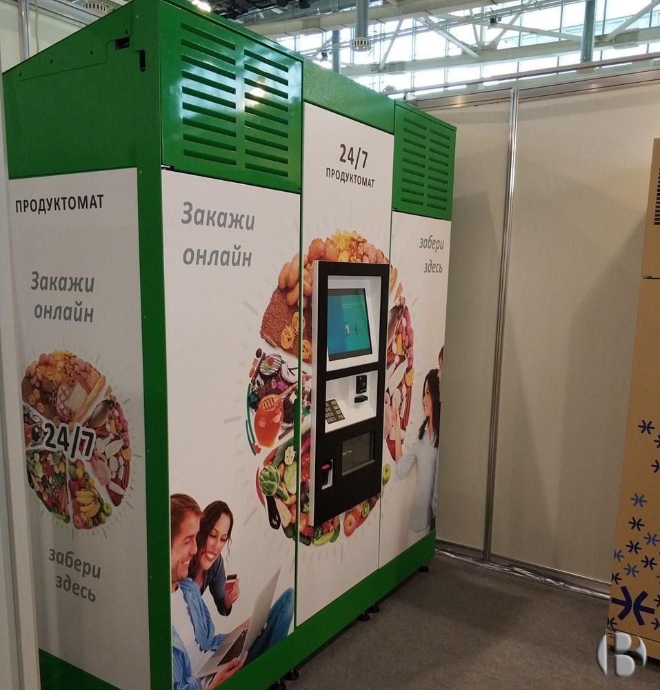 Продуктомат на выставке VendExpo 2018