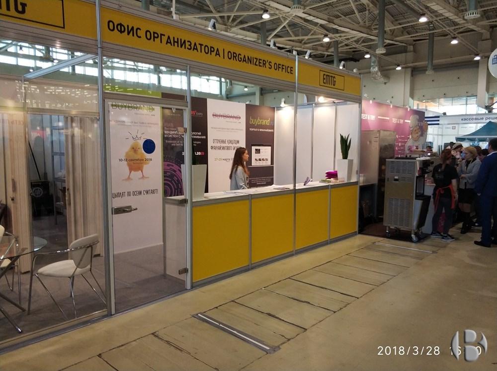 Стенд организаторов - компании EMTG на VendExpo 2018