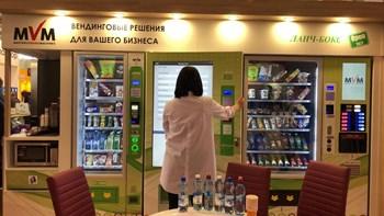 Отзывы о выставке VendExpo 2018. Вавилон-Вендинг. Вендинговые снековые автоматы MVM