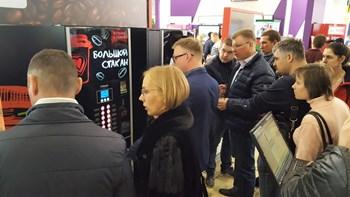 Отзывы о ВендингЭкспо 2018. Профессиональные и Торговые Автоматы. Большой стакан объемом до 350 мл