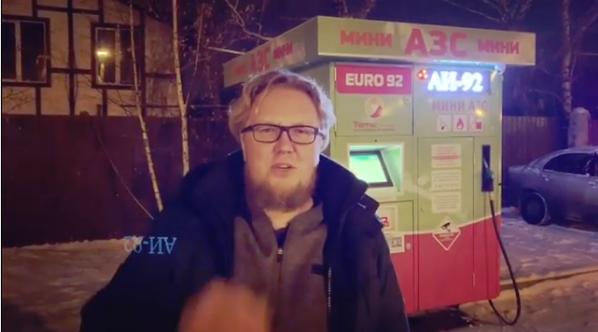 Радиоведущий Сергей Стиллавин о станциях «Бензо Robot»