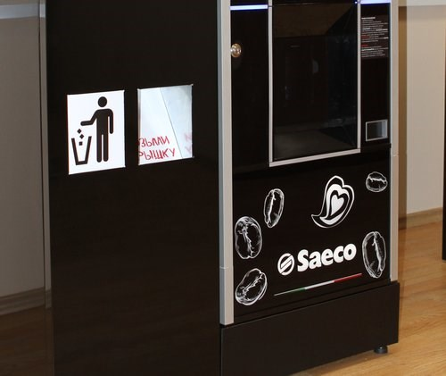 Собственная разработка компании «Профессиональные и Торговые Автоматы» - модуль автоматической выдачи крышек