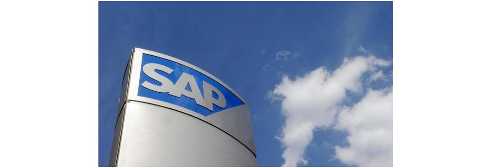 Интеграция с SAP